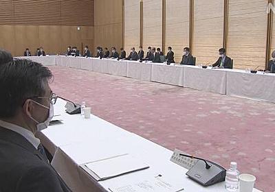 東京五輪の外国人観客 原則14日間の待機免除で検討 | オリンピック・パラリンピック | NHKニュース