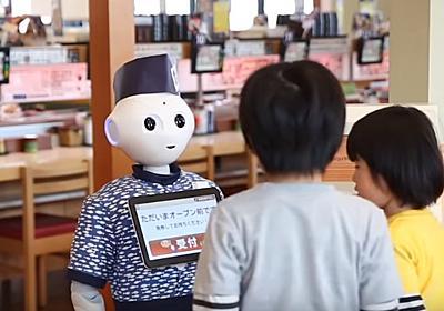 """""""ロボットで自動化""""に潜むリスク 全店舗でPepper導入の「はま寿司」が乗り越えた苦労とは? (1/4) - ITmedia NEWS"""