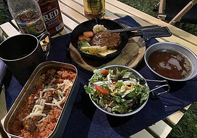 メスティンで簡単キャンプ飯!【豚骨醤油炊込み飯】と【トマト牡蠣飯】 - 格安^^キャンプへGO~!