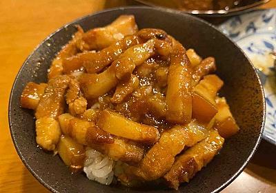 【お家で台湾レシピ】魯肉飯(ルーロウファン) 煮込むだけで簡単に作れる台湾グルメの代表格! : 食べ台湾!美味しい台北 Powered by ライブドアブログ