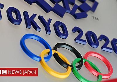 【東京五輪・パラ】 英選手団、入国時の隔離回避を働きかけ - BBCニュース
