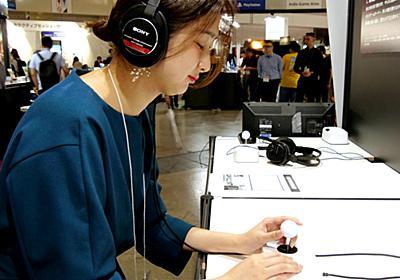 ゲームなのにモニターがない「オーディオゲームセンター」で視覚以外の五感を研ぎ澄ます音ゲーにチャレンジしてきた - GIGAZINE