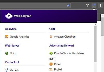 Webサイトで使われている技術を解析するツール「Wappalyzer」 - JavaScript勉強会