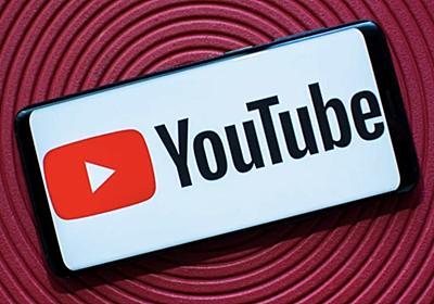 YouTube、アップロード済み動画に投げ銭できる「Super Thanks」を提供開始 - CNET Japan