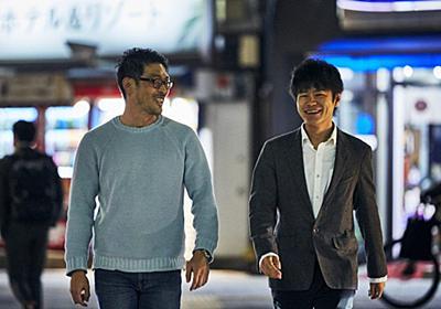 AI時代をサヴァイヴするために必要なのは「悟性」と「危機感」だ:井上智洋×SAP対談 WIRED.jp
