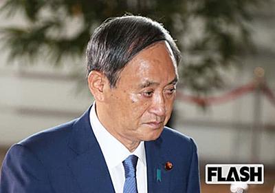 天皇陛下の開会宣言に着席したまま…菅首相に「不敬にも程がある」と非難の声 | Smart FLASH/スマフラ[光文社週刊誌]