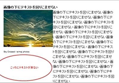 地味に使えるCSS小技のメモ&サンプル集 | かちびと.net