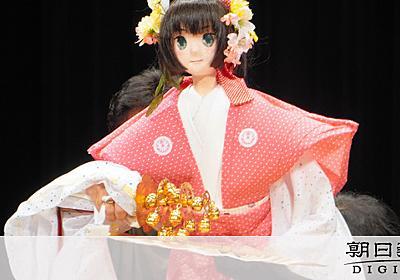 人形浄瑠璃、舞うのは萌えキャラ2体 人間国宝も後押し:朝日新聞デジタル
