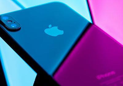 iPhoneで複数の人気アプリが無断でユーザーの画面を記録している - GIGAZINE