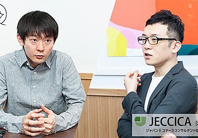 日本参入から約1年。Shopifyが世界で選ばれるその理由とは ECのミカタ