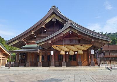 旅好きが選んだ神社仏閣ランキング、3位伊勢神宮、2位高野山、1位は?|@DIME アットダイム
