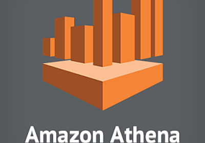 Amazon Athena のPartitioningとBucketingによるパフォーマンス戦略 | DevelopersIO