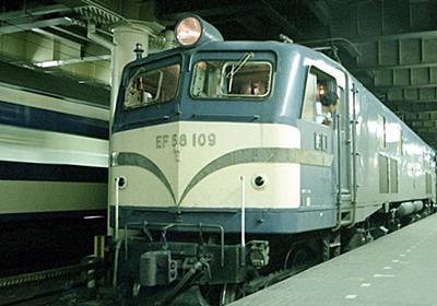 長距離、循環…かつての「国鉄旅」は魅力的だった | 経営 | 東洋経済オンライン | 社会をよくする経済ニュース