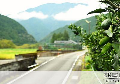 「消滅可能性都市」で見た光景 不便でも住みやすいまちづくりとは:朝日新聞デジタル