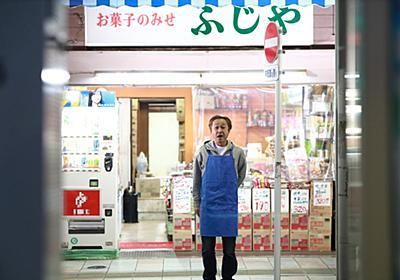 昭和26年創業のお菓子屋をパンクロッカーが継いだ結果→地域で愛される名スポットとして繁盛 - メシ通 | ホットペッパーグルメ