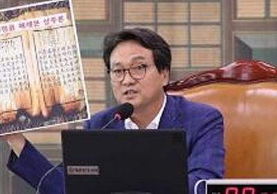 韓国、東京五輪をぶっ壊す宣言『旭日旗を挙げた観客を殴る メダル授与式で暴れてやる』と日本を脅迫   保守速報