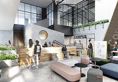 グーグル、起業家向けコミュニティスペースを渋谷に開設へ--グーグルの知見も提供 - CNET Japan