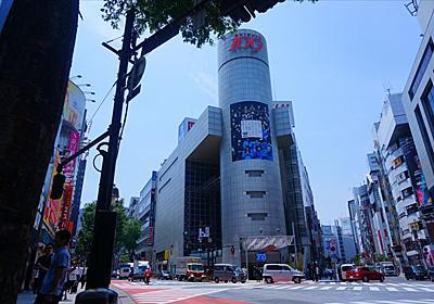渋谷のヤクザマンションの話〜僕が繁華街に住むことをおすすめする理由〜  - SUUMOタウン