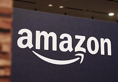 アマゾンが取引先に課している「冷酷な条件」 | インターネット | 東洋経済オンライン | 経済ニュースの新基準