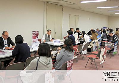 「早稲田大入れたい」地方の系列中高、首都圏の親に人気:朝日新聞デジタル