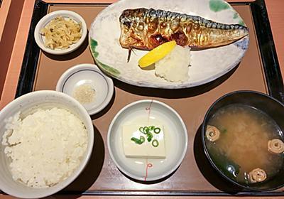 コンビニで焼き魚が買える背景にある漁業の衰退と、日本初のサスティナブル・シーフード発信地に豊洲が選ばれた理由 | とよすと