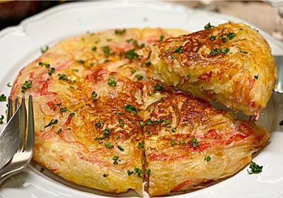 【レシピ】カニカマとじゃがいものチーズガレット - しにゃごはん blog