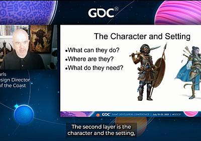 [GDC 2021]「D&D第5版」から「ルート」まで。Board Game Design Summit2021のダイジェストをお届け