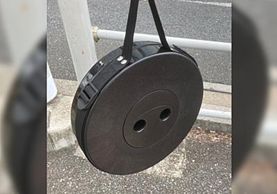 Amazonで買った便利すぎる持ち運びが出来る椅子が軍オタにはまったく別なものに見えて仕方がない - Togetter