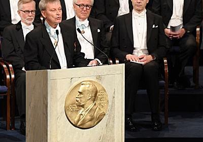 物理学賞が最有力! ノーベル賞に最も近い「日本人科学者6人」の名前(マネー現代編集部) | マネー現代 | 講談社(1/4)
