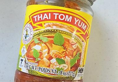 【カルディで買ったトムヤムペースト なんにでも使える、万能調味料でした】 - わたしづくり・くらしづくり・ふたりづくり