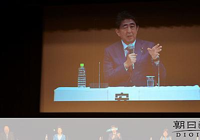 安倍氏「議論しろよという思いだ」憲法めぐり枝野氏批判:朝日新聞デジタル