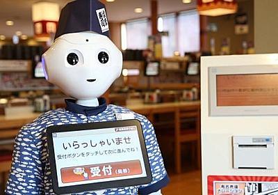 """前例ない""""Pepperの接客"""" はま寿司のキーマンは「新規プロジェクト」で社長をどう説得したか (1/4) - ITmedia NEWS"""