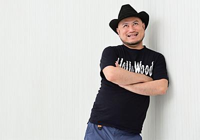 ザコシショウが語る同期芸人「ハンマーカンマーのきっかけはケンコバ」 | 文春オンライン