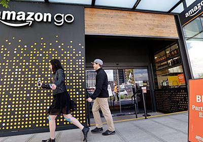 レジなし店「Amazon Go」はパロディになるのか:日経ビジネスオンライン