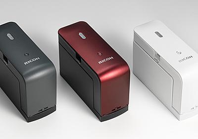リコー、段ボールなどの上をスライドさせて印刷する、手のひらサイズのプリンター「RICOH Handy Printer」発売 - INTERNET Watch