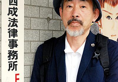 10万円対象、全国民のはずが 「釜ケ崎が全国化した」:朝日新聞デジタル