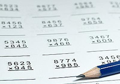 算数嫌いの子は、親の教え方が原因!? やってはいけない教え方 | PRESIDENT Online(プレジデントオンライン)