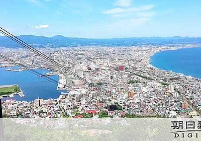 函館市の人口、25万人割れ かつては30万人超も:朝日新聞デジタル
