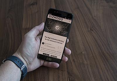 OnePlus5、後付けで顔認証に対応へ | ギズモード・ジャパン