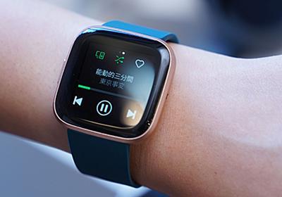 "日本人は""最も睡眠不足""。常時表示/Alexa/睡眠スコア対応「Fitbit Versa 2」 - AV Watch"