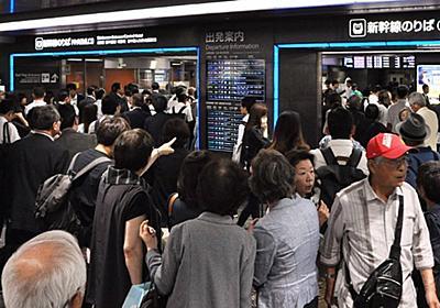 新幹線:のぞみ走行中に人と接触か、先端から人体の一部 - 毎日新聞