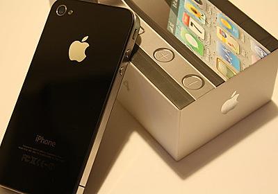 解約したiPhoneを780円で完全なiPod touchとして利用する方法。:Blogで本を紹介しちゃいます。