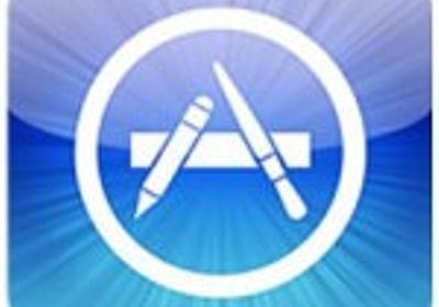 僕のMacに欠かせないMacAppStoreから手に入る便利アプリ32個 | 男子ハック