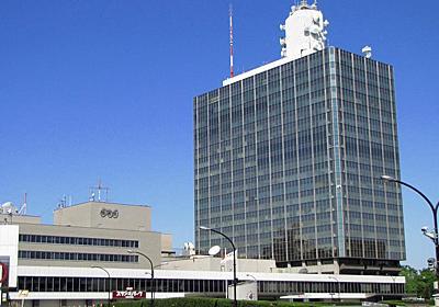 「利用客」実は会社スタッフ NHK国際ドキュメンタリーで事実と異なる放送 - 産経ニュース