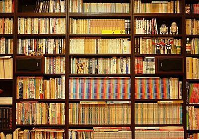 本好きのあなたに心から勧めたい本棚DIY 戸田プロダクションが教える「清く正しい本棚」の作り方 | となりのカインズさん