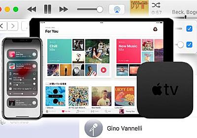 AirPlay 2は今までと何が違う? ワイヤレス音楽&映像の新しい体験 - AV Watch