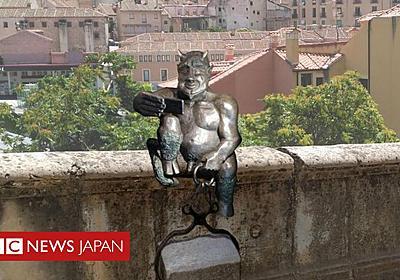 「陽気過ぎる」悪魔像、キリスト教徒から批判相次ぐ スペイン - BBCニュース