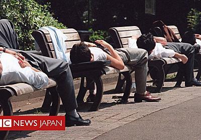 日本マイクロソフト、週休3日で「生産性向上」 試験結果を発表 - BBCニュース