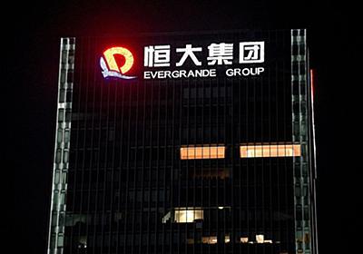 【コラム】中国恒大危機、ミンスキーよりLTCMに近い-オーサーズ - Bloomberg