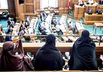 [FT]デンマーク、イスラム女性の「ブルカ」など禁止へ (写真=ロイター) :日本経済新聞